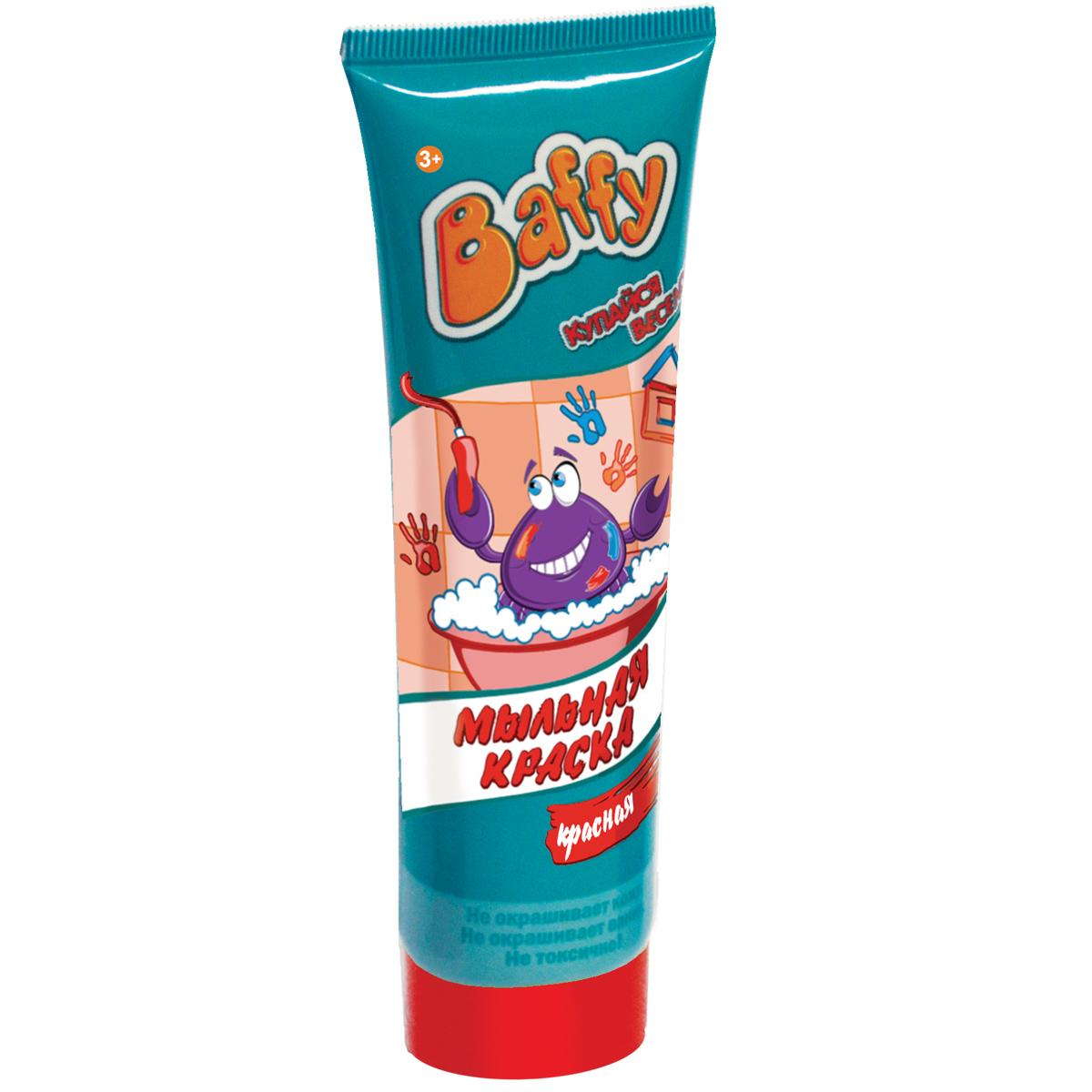Baffy Мыльная краска цвет красныйD0105Купание в ванне превратится в увлекательную и творческую игру с помощью мыльной краски Baffy. Теперь можно рисовать прямо в ванной! Нанесите краски на кожу, рисуйте на кафельной поверхности или самой ванне. Благодаря специальному мыльному составу, красками можно не только рисовать, но и мыться. Легко смываются водой. Не окрашивает кожу и ванну. Безопасно для кожи ребенка. Объем: 75 мл.