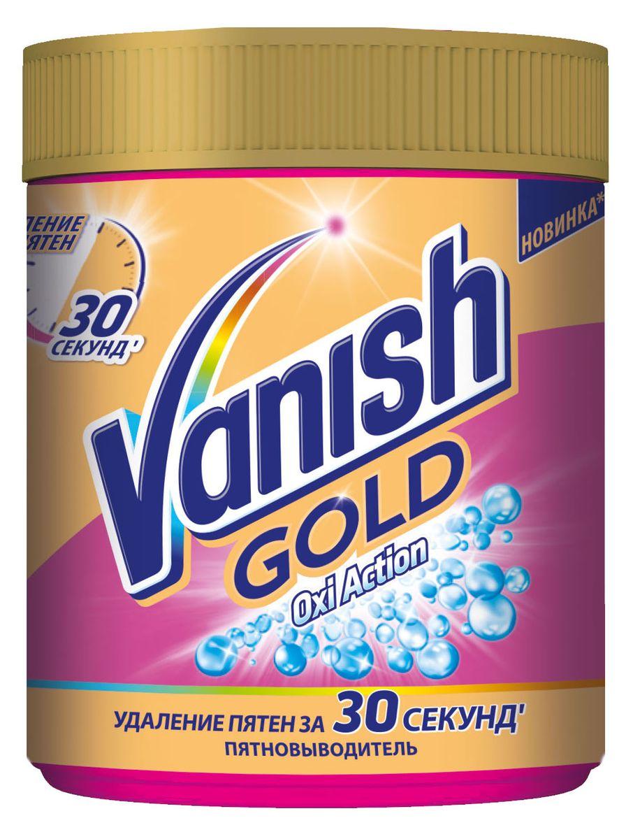 Пятновыводитель для тканей Vanish Gold Oxi Action порошкообразный, 500 г80653Результат за 30 секунд. Белое на 3 тона белее. Золотой стандарт выведения пятен. 30% и более: кислородосодержащий отбеливатель, менее 5% неионогенные и анионные ПАВ, цеолиты; энзимы, оптический отбеливатель.Всегда следуйте инструкции по стирке, указанной на ярлыках одежды. Проверяйте прочность окраски ткани, используя средство на незаметном участке одежде, прополощите и дайте высохнуть. Не используйте для шерсти, шелка и кожи. Избегайте попадания на металлические пуговицы и пряжки. Не оставляйте предварительно обработанные или замоченные вещи под прямыми солнечными лучами или у источников тепла. Не допускайте попадания грязи в упаковку.Предварительная обработка 1. Смешайте ? ложки средства с ? ложки воды. 2. Нанесите смесь на пятно. 3. Потрите пятно дном ложки. 4. После предварительной обработки стирайте как обычно или тщательно прополощите. 5. Тщательно промойте и высушите ложку перед тем, как положить ее в банку. Замачивание 1. Добавьте одну ложку на 4 л воды. 2. Для белых вещей - замачивайте не более 6 часов. 3. После замачивания стирайте как обычно или тщательно прополощите. 4. Для лучшего результата перед полосканием потрите. Стирка 1. Добавьте к вашему стиральному порошку (10 л воды): для въевшихся и засохших пятен - 1 ложку, для повседневных пятен - половину ложки. 2. Добавляйте Vanish при каждой стирке.