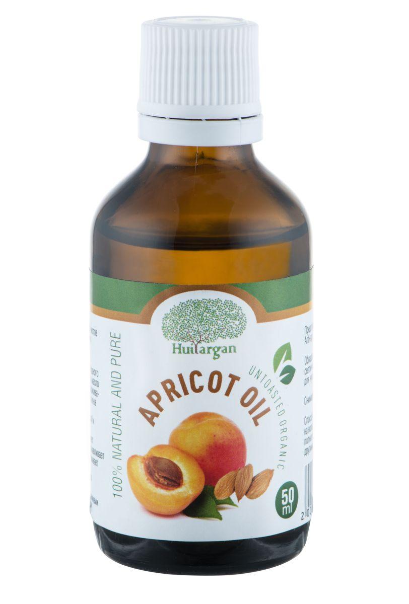 Huilargan Абрикосовое масло, 100% органическое, 50 мл2000000008875Абрикосовое масло (Apricot oil) - 100% чистое и натуральное масло, первого холодного отжима, без химической обработки. Абрикосовое масло получают путем холодного отжима ядер абрикосовых косточек. Это масло славится своим антивозрастным и омолаживающим свойствами и подходит для всех типов кожи. Идеальное средство для ухода за тусклой и усталой кожей. Придает коже здоровый вид, стимулирует выработку эластина и коллагена, восстанавливает ее естественное сияние и тонус. Разглаживает морщины. Отличная основа для массажных масел (для разбавления эфирных масел). Оно богато олеиновой кислотой, витаминами А и Е, хорошо питает и смягчает кожу. Предотвращает обезвоживание кожи, Anti-age. Обладает антибактериальным и антисептическим свойством, отлично подходит для чувствительной и проблемной кожи. Снимает покраснения и воспаления.