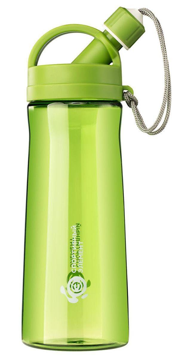 Бутылка для воды Спортивный элемент Хризолит, 550 мл. S06-55000013Стильная бутылка для воды Спортивный элемент Хризолит изготовлена из нового вида пластика - тритана, который легче и прочнее полипропилена, а выглядит как стекло. Носик бутылки закрывается крышкой, благодаря чему содержимое бутылки не прольется, и дольше останется свежим. Удобная бутылка пригодится как на тренировках, так и в походах или просто на прогулке.