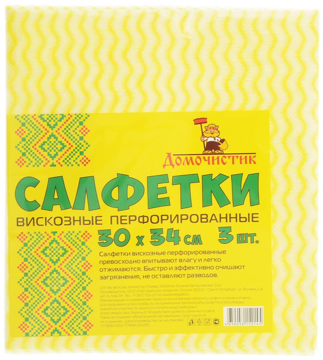 Салфетка для уборки Домочистик из вискозы, перфорированная, цвет: желтый, белый, 30 x 34 см, 3 шт. 1300613006Перфорированные вискозные салфетки для уборки Домочистик превосходно впитывают влагу и легко отжимаются. Быстро и эффективно очищают загрязнения, не оставляют разводов. В комплект входят 3 салфетки. Размер салфеток: 30 х 34 см.