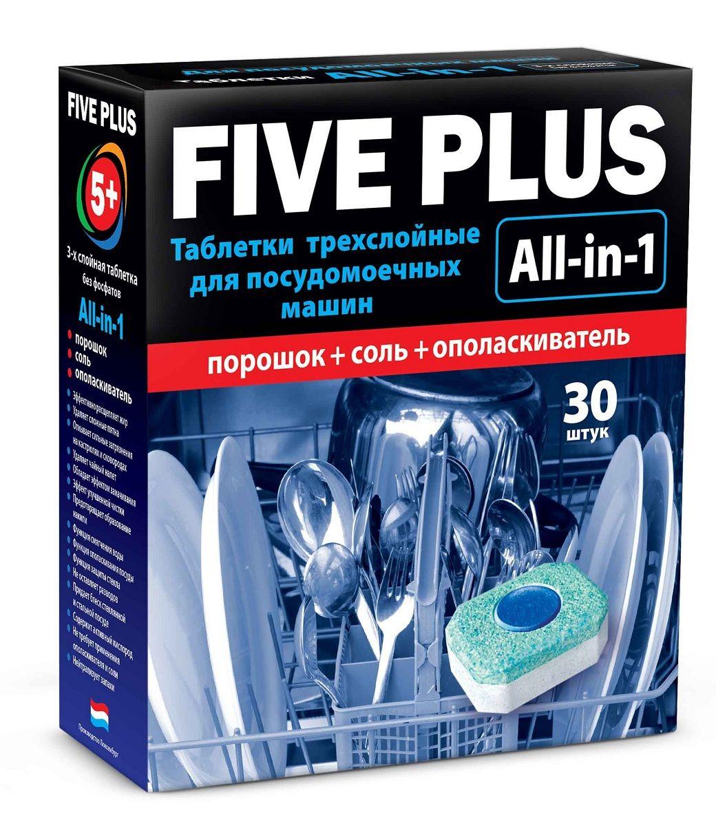 Таблетки для посудомоечных машин 5+ Five Plus. Все-в-одном, 30 шт4602984008056FIVE PLUS ТАБЛЕТКИ ДЛЯ ПОСУДОМОЕЧНЫХ МАШИН . All-in-1. Содержат мощные компоненты для удаления сильных загрязнений на кастрюлях и сковородах. Не требуют дополнительно применения соли и ополаскивателя. Без фосфатов • Эффективно расщепляет жир • Удаляет сложные пятна • Отмывает сильные загрязнения на кастрюлях и сковородах • Удаляет чайный налет • Обладает эффектом замачивания • Эффект улучшенной чистки • Предотвращает образование накипи • Функция смягчения воды • Функция ополаскивания посуды • Не оставляет разводов • Придает блеск стеклянной и стальной посуде • Содержит активный кислород • Функция защиты стекла • Не требует применения ополаскивателя и соли • Нейтрализует запахи