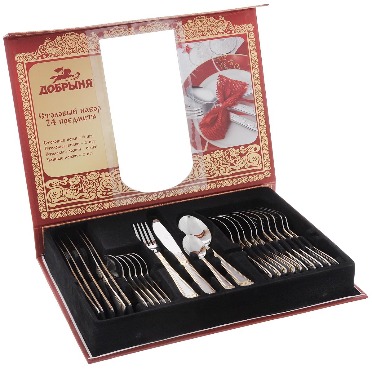 Набор столовых приборов Добрыня, 24 предмета. DO-1901115610Набор Добрыня состоит из 24 предметов: 6 столовых ножей, 6 столовых ложек, 6 вилок и 6 чайных ложек. Приборы выполнены из высококачественной нержавеющей стали. Ручки приборов украшены красивым рельефным узором с матовым покрытием и золотистой окантовкой. Прекрасное сочетание контрастного дизайна и удобство использования изделий придется по душе каждому. Набор столовых приборов Добрыня подойдет для сервировки стола как дома, так и на даче и всегда будет важной частью трапезы, а также станет замечательным подарком. Можно мыть в посудомоечной машине.Длина ножа: 21,5 см. Длина лезвия ножа: 9,5 см.Длина столовой ложки: 20 см.Размер рабочей части столовой ложки: 6,5 х 4 см.Длина вилки: 21 см. Размер рабочей части вилки: 5 х 2,5 см.Длина чайной ложки: 14,5 см. Размер рабочей части чайной ложки: 4,5 х 2,5 см.