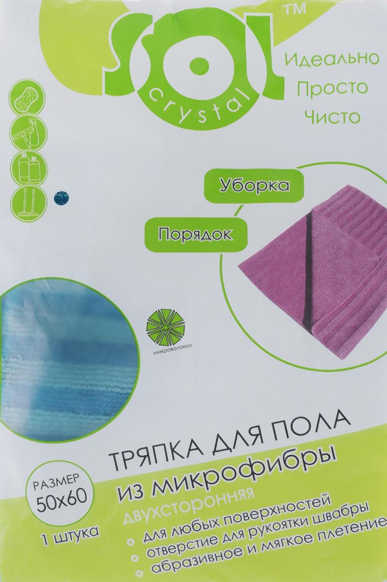 Тряпка для пола Sol Crystal из микрофибры, двухсторонняя, цвет: бирюзовый, 50 x 60 см20005/20017_бирюзовыйТряпка Sol Crystal выполнена из микрофибры с разносторонним плетением и предназначена для уборки пола. Она уникальна по своим свойствам: одна сторона с абразивными полосками удаляет стойкие загрязнения и известковый налет, другая- мягко полирует поверхности и хорошо впитывает влагу. Тряпку можно применять с различными моющими средствами. Устойчива к деформациям при машинной стирке. Не оставляет разводов и ворсинок. По центру тряпки расположена заготовка для отверстия, что способствует фиксации тряпки на рукоятке швабры. Быстро сохнет. Мягкая сторона может быть использована в качестве полотенца для рук и лица. Рекомендации по уходу: Можно стирать вручную или в стиральной машине с мягким моющим средством без использования и отбеливателя, при температуре не выше 95°С. Запрещено гладить и кипятить. Рекомендована бережная сушка.