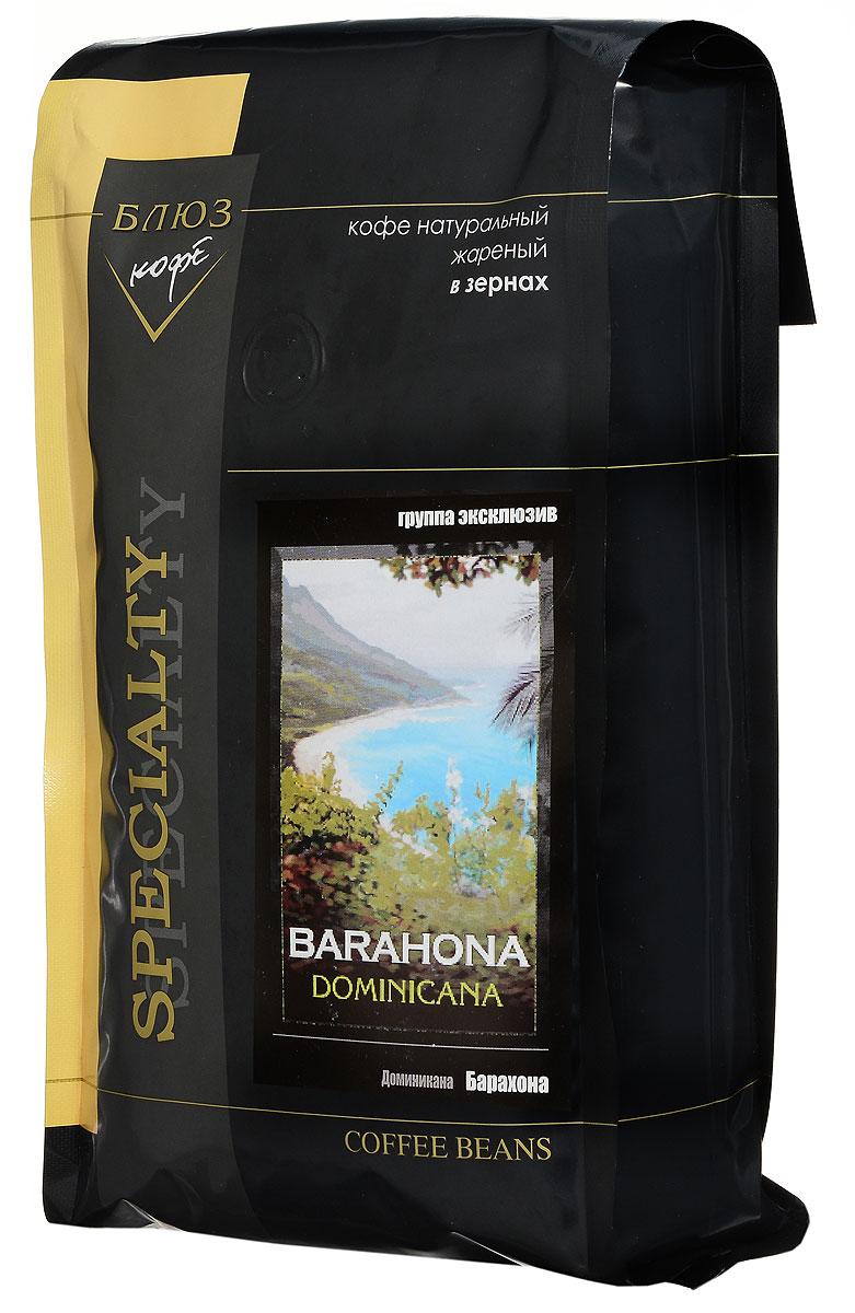 Блюз Доминикана Барахона кофе в зернах, 1 кг0120710Кофе Блюз Доминикана Барахона выращивается на высоте более 2,5 км в одноимённой провинции Доминиканской Республики уже четвёртый век. Напиток имеет густой, насыщенный настой. Его вкус - немного острый, с ярко выраженной горчинкой и приятным шоколадным послевкусием. Интригующий аромат с дымком оставит приятное впечатление.