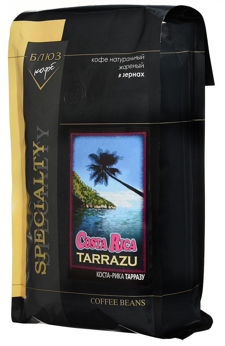 Блюз Коста-Рика Тарразу кофе в зернах, 1 кг4600696210064Этот превосходный кофе выращивается в районе Тарразу на высоте более 1400 м над уровнем моря. Особенность этого сорта в том, что кофе сохраняет все богатство вкуса и аромата, даже будучи ледяным. Вкус богатый, интенсивный, похож на старое бургундское вино, а также присутствует небольшая кислинка. Аромат напитка ярко выраженный. Имеет долгое послевкусие.