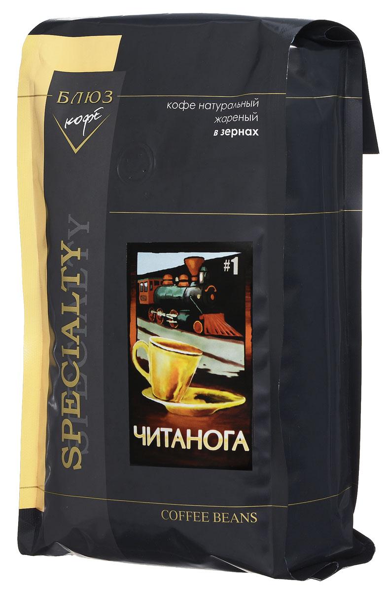 Блюз Эспрессо Читанога кофе в зернах, 1 кг4600696310016Эспрессо Блюз Читанога - крепкий кофе, обладающий горьковатым, пряным, насыщенным вкусом и ярким ароматом. Этот кофе пьют на родине эспрессо - Италии, поэтому его принято причислять к классическим эспрессо-смесям.