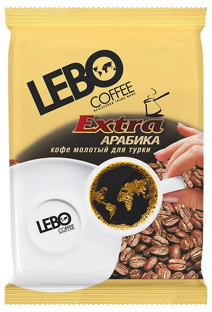 Lebo Extra Арабика кофе молотый, 100 г0120710Кофе Lebo Extra изготовлен из отборных сортов кофе, выращенных на высокогорных плантациях Центральной и Южной Америки, Африки и Индии. Кофе с богатым ароматом и плотным вкусом