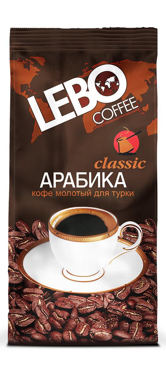 Lebo Classic Арабика кофе молотый, 100 г4602076000098Натуральный жареный молотый кофе Lebo Classic создан из отборных сортов кофе, выращенных на высокогорных плантациях Африки и Индии. Кофе имеет классический богатый вкус и аромат с легкой горчинкой и ореховыми нотками. С самого первого глотка его бодрящий вкус и деликатный, богатый аромат покорит даже самого настоящего гурмана. Кофе идеален для приготовления в турке.