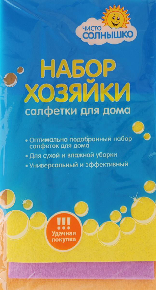 Набор салфеток Чисто Солнышко, 3 штЧС 3.2Набор салфеток Чисто Солнышко - удачно подобранных комплект салфеток для комфортной уборки. Изделия применимы для различный поверхностей. Они легко прекрасно впитывают влагу и отжимаются. Подходят для влажной и сухой уборки. В набор входят: Вискозная салфетка (38 х 30 см), целлюлозная салфетка (15,5 х 17 см), вискозная салфетка для пола ( 50 х 60 см).