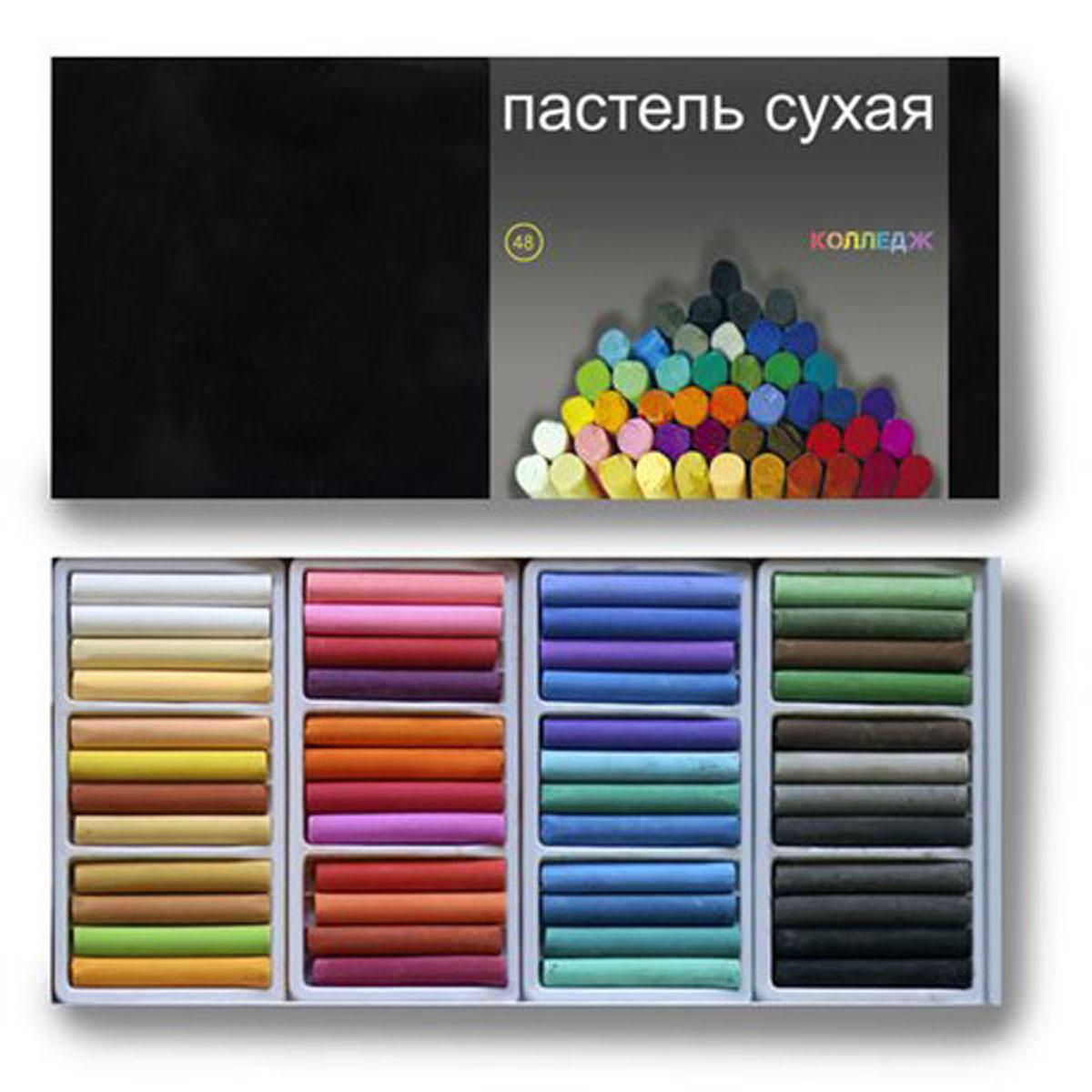 Пастель Черная речка, сухая, 48 цветовК-1181-048Высокачественная сухая пастель для школьников, студентов. Для живописных и графических работ (предпочтительно использование на шероховатых, фактурных поверхностях), может использоваться в смешанных техниках, в декупаже, на модельных массах.. Рисунок пастелью не выгорает, не темнеет, не тускнеет, не трескается от времени, но требует защиты от прикосновений- с помощью лака-фиксатива и стекла. В комплекте 48 цветов.