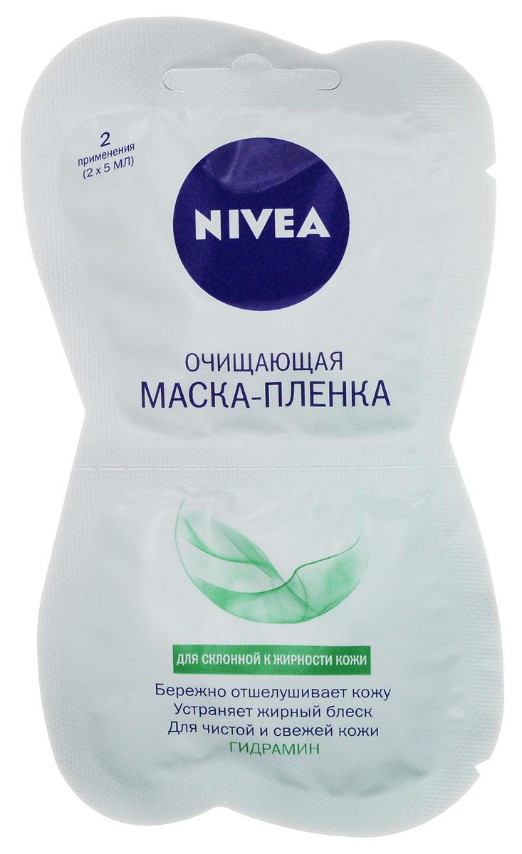 NIVEA Очищающая маска-пленка 10 мл81901NIVEA Маска-пленка очищающая Aqua Effectдля склонной к жирности кожи, 2х5 мл