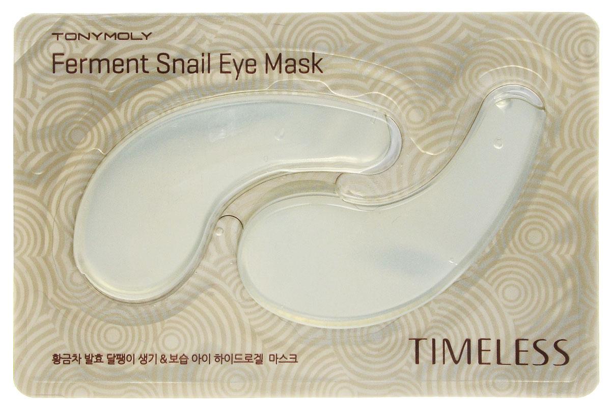 TonyMoly Маска для области вокруг глаз Timeless Ferment Snail Eye mask, 35 гSS05022700TonyMoly Маска для области вокруг глаз Timeless Ferment Snail Eye mask, 35 г Марка Tony Moly чаще всего размещает на упаковке (внизу или наверху на спайке двух сторон упаковки, на дне банки, на тубе сбоку) дату изготовления в формате: год/месяц/дата.
