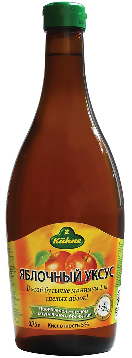 Kuhne Apple Vinegar уксус 5% яблочный, 750 мл0560176В этой бутылке уксуса содержится 1 кг спелых яблок. Его мягкий, фруктовый вкус особенно подходит для свежих салатов, овощей и легких соусов. 5% кислотность получена методом натурального брожения.