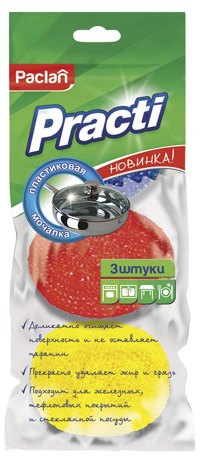 Мочалки для посуды пластиковые Paclan, 3 шт10503Мочалка хозяйственная эффективно устраняет сильные загрязнения. Имеют долгий срок службы, не окисляются. Прекрасно справляются с очисткой грилей, барбекю, решёток и других предметов для жарки
