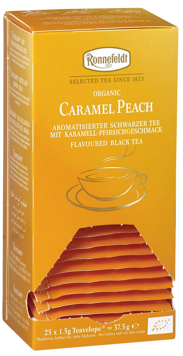 Ronnefeldt черный чай со вкусом карамели и персика в пакетиках, 25 шт14060Изыскано-сладкие нотки карамели подчеркивают насыщенный вкус персика в пикантном черном чае. Чай из линии Teavelope произведен традиционным способом. Качество трав, фруктов и других ингредиентов отвечает самым высоким требованиям. А особая защитная упаковка сохраняет чай таким, каким его создала природа: ароматным, свежим и неповторимым.