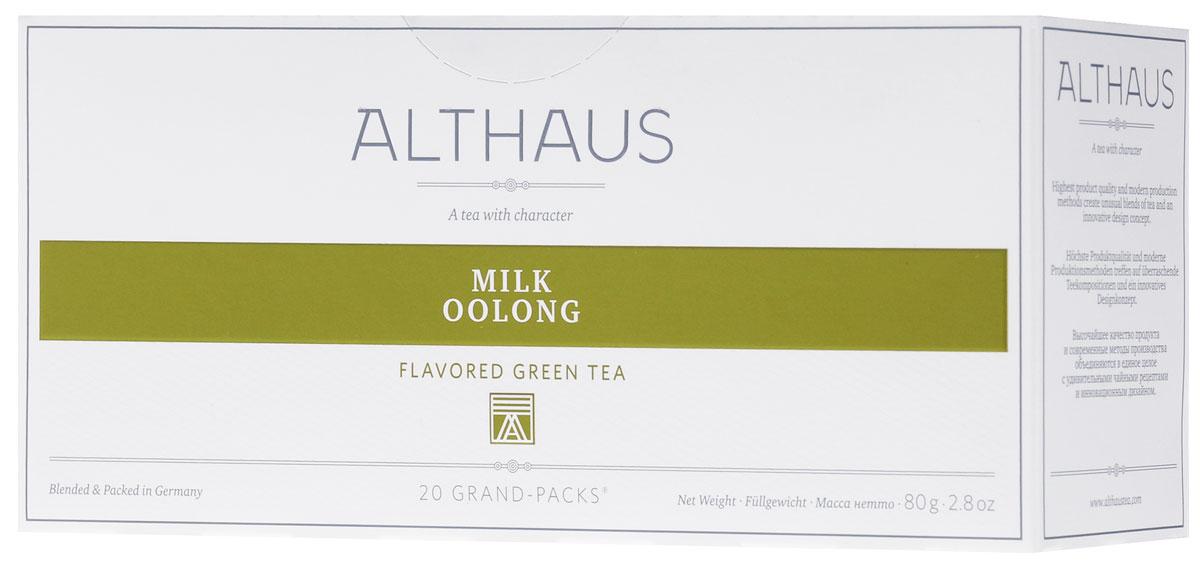 Althaus Grand Pack Milk Oolong чай улун в пакетиках, 20 штTALTHB-GP0046Althaus Milk Oolong (Молочный Улун) - уникальный китайский улун с глубоким вкусом и карамельно-молочным ароматом. Grand Pack - современная концепция заваривания листового чая в запечатанных чайных фильтрах большего размера. Листья при заварке полностью раскрывают свой вкус и аромат.