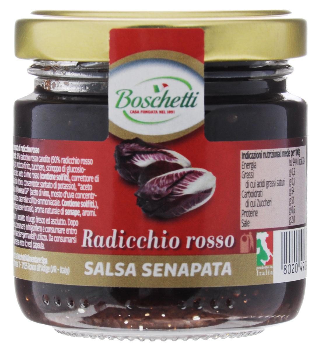Boschetti Radicchio rosso соус сальса, 120 гSP#RA35AYСоус сальса Boschetti Radicchio rosso из цикория с нежной желеобразной текстурой и обладает мягким вкусом с легкой горчинкой и сладким послевкусием. Идеально подходит для блюд из мяса и птицы. Некоторые любят в сочетании с фуа-гра. Состав: паста красного цикория с сахаром 80% (90% красного цикория на 100 г готового продукта: сахар, сироп глюкозы-фруктозы, соль, уксус из красного вина (содержит сульфиты), регулятор кислотности (лимонная кислота), консервант (сорбит натрия), бальзамический уксус ди Модена (винный уксус, сусло виноградное концентрированное, колорант (карамель), аммиачный сульфит), сироп глюкозы-фруктозы, натуральный ароматизатор горчица, ароматизаторы.