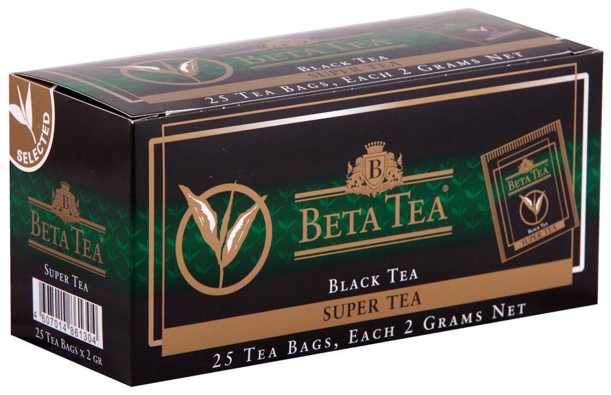 Beta Tea Super Tea черный чай в пакетиках, 25 шт101246Мелколистовой чай Beta Tea Super Tea с лучших плантаций Индии, Кении и Цейлона подарит вам блаженство и умиротворение. Насладитесь крепостью и ароматом этого изящного сорта чая.