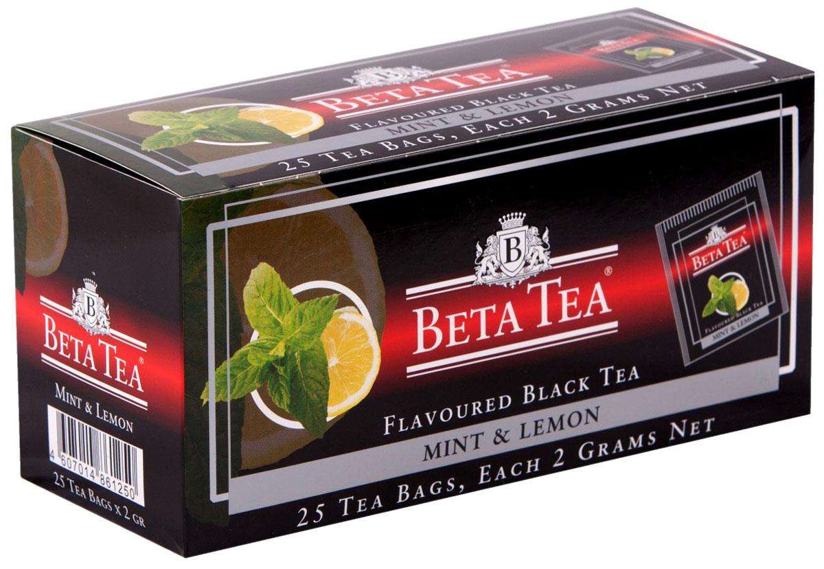 Beta Tea Мята и лимон ароматизированный чай в пакетиках, 25 шт0120710Ароматизированный черный чай Бета Мята и лимон с терпким и изысканным вкусом. В его состав входит смесь лучших сортов из Индии, Цейлона и Кении.