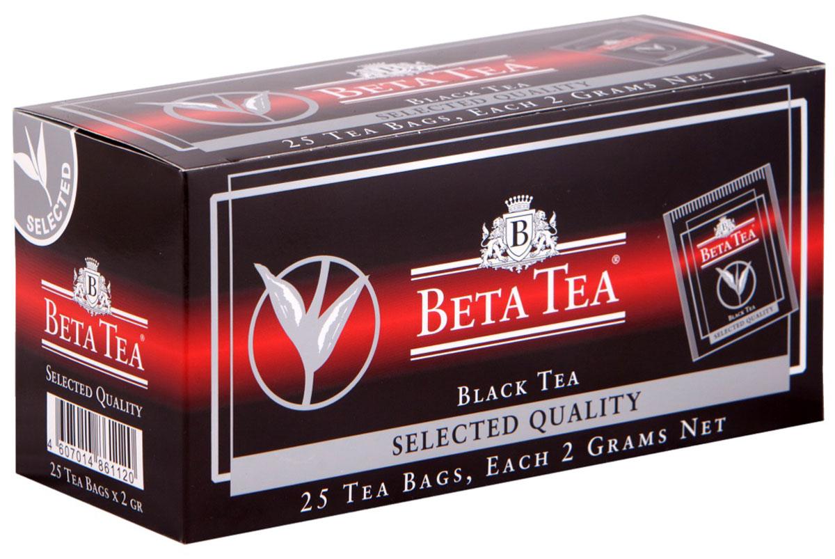 Beta Tea Отборное качество черный чай в пакетиках, 25 шт4607014861120Этот сорт чая поставляют лучшие чайные плантации Шри-Ланки. Любители крепкого чая с терпким вкусом по достоинству оценят Beta Tea Отборное качество.