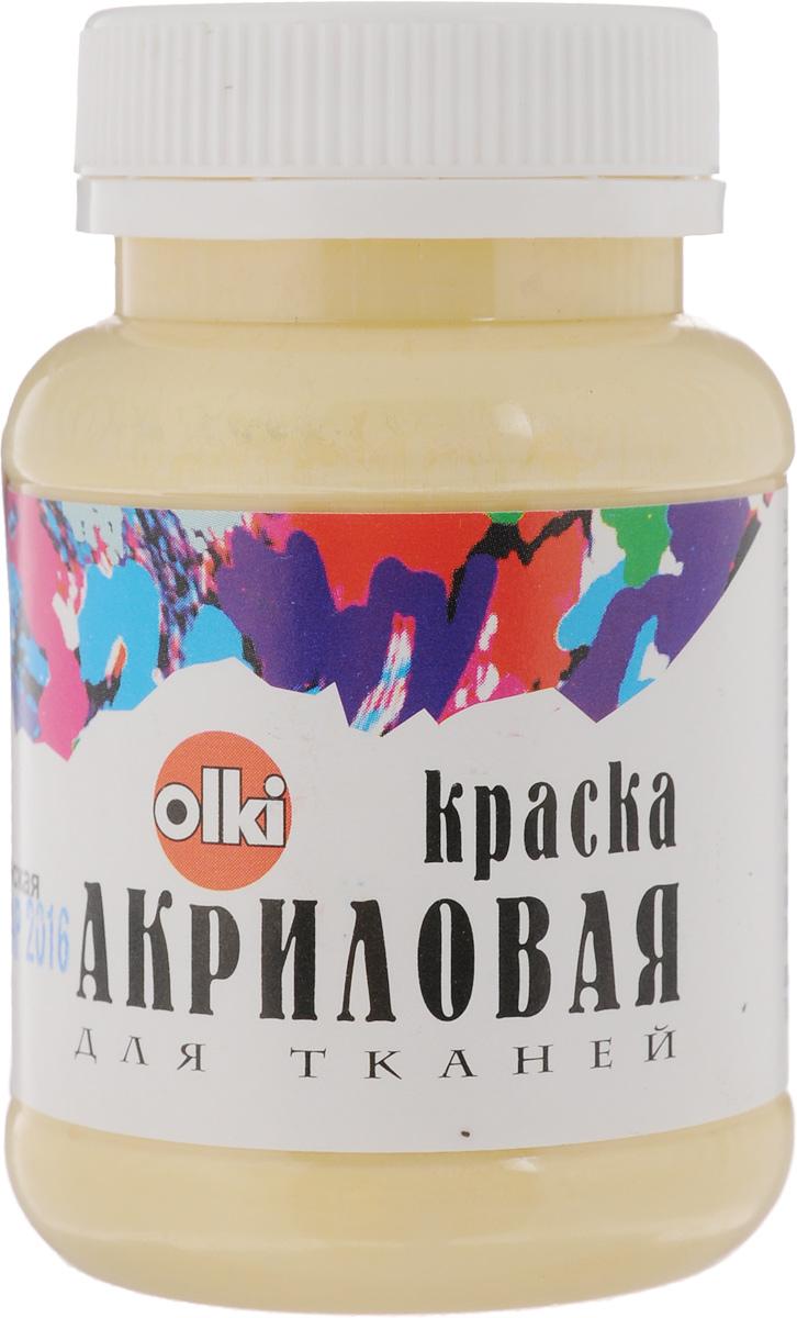Краска акриловая для тканей Olki, цвет: неаполитанский желтый, 100 мл582642_неаполитанский желтыйАкриловая краска для тканей Olki - высококачественная краска для росписи любых тканей. Наносится на выстиранную, отглаженную, натянутую ткань. После высыхания фиксируется с обратной стороны утюгом в течение 3-5 минут при температуре, соответствующей типу ткани. Краска разбавляется водой или акриловым связующим. Стирка изделий при температуре не более 40°C и умеренной концентрации нейтральных моющих средств через 48 часов после нанесения рисунка. Краска быстро высыхает.