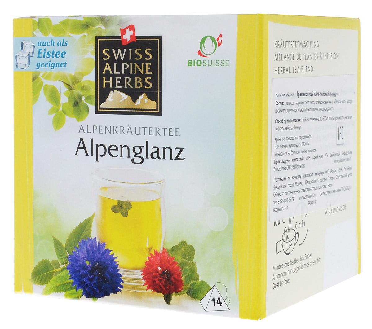 Swiss Alpine Herbs Альпийский гламур травяной чай в пакетиках, 14 штSAH8019Элитный чай в пирамидках Swiss Alpine Herbs - это вкусный, бодрящий и тонизирующий напиток. В его состав входят альпийские травы: мелисса, марокканская мята, апельсиновая мята, яблочная мята, двойчатая монарда, цветки голубого и красного василька. Это не просто вкусный, но и очень полезный чай, который обеспечит ваш организм необходимыми витаминами.