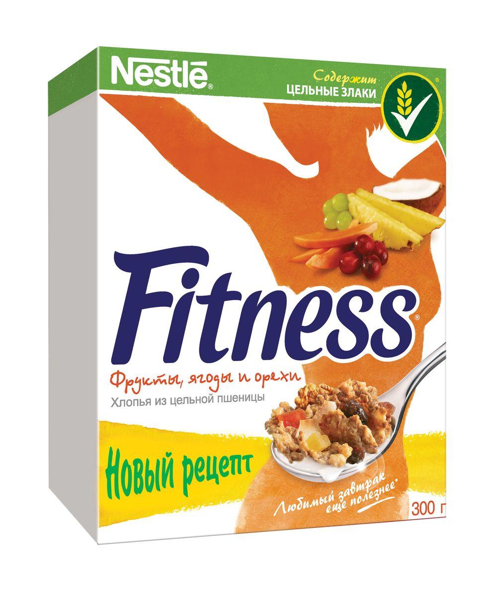Nestle Fitness Хлопья с фруктами и ягодами готовый завтрак, 300 г0120710Готовый завтрак Nestle Fitness Хлопья с фруктами и ягодами - это вкусный и полезный завтрак с минимальным содержанием калорий. Экзотическая смесь орехов, ананаса, папайи, мякоти кокоса и изюма отправит ваши вкусовые рецепторы в экзотическое путешествие по тропикам!В одной порции (40 г) хлопьев Fitness содержится около 14 г цельного зерна пшеницы, которое является важной частью сбалансированного рациона. С каждой порцией хлопьев Fitness организм получает минимум жиров, а сверх того - витамины и минералы, включая кальций и железо.В хлопьях также содержатся отруби, которые помогают регулировать пищеварение, очищать организм и поддерживать нормальный вес. Хлопья Nestle Fitness сделают каждый ваш завтрак не только полезным, но и по-настоящему вкусным.Уважаемые клиенты! Обращаем ваше внимание на то, что упаковка может иметь несколько видов дизайна. Поставка осуществляется в зависимости от наличия на складе.