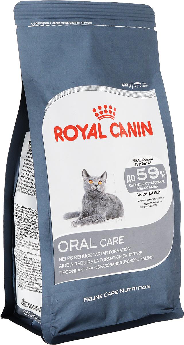 Корм сухой Royal Canin Oral Care, для взрослых кошек, 400 г58409Сухой корм Royal Canin Oral Care специально создан для профилактики образования зубного камня у взрослых кошек. Зубной камень образуется при массивных отложениях зубного налета, может привести к неприятному запаху из пасти и воспалению десен. Гигиена ротовой полости играет решающую роль в поддержании здоровья вашей кошки. Oral Care - тщательно сбалансированная формула, помогающая снизить интенсивность образования зубного камня и сохранить здоровье ротовой полости животного. Двойное действие продукта. Механическое действие: форма и размеры крокет Oral Care побуждают кошку тщательнее разгрызать корм, при этом механическим путем ежедневно очищая зубы и препятствуя образованию зубного налета. Химическое действие: формула обогащена активными веществами, которые связывают содержащийся в слюне кальций, предупреждая отложения зубного камня. Баланс минеральных веществ продукта поддерживает здоровье мочевыводящих путей взрослой кошки. Состав:...