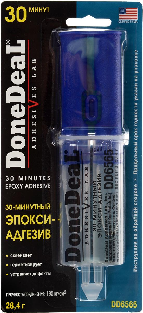 Эпокси-адгезив Done Deal, 30-минутный, 28,4 гDD 630-минутный эпокси-адгезив Done Deal обеспечивает профессиональное, надежное и долговременное соединение, выдерживающее ударные нагрузки, вибрацию, перепады температур и воздействие агрессивных жидкостей. Предназначен для склеивания керамики, фарфора, стекла, дерева, картона, кожи и ряда металлов. После полимеризации безвреден, устойчив к воздействию нефтепродуктов, воды, растворителей. Обладает хорошими эксплуатационными характеристиками, не дает усадки. Упаковка сдвоенный шприц позволяет добиться точной дозировки компонентов и стабильной прочности клеевого шва. Схватывается за 30 минут, отвердевает за 8 часов, полностью полимеризуется за 24 часа. Диапазон рабочих температур: от -55°С до +125°С. Прочность соединения 195 кг/см2. Состав: эпоксидная смола, полимеркаптаны и добавки.