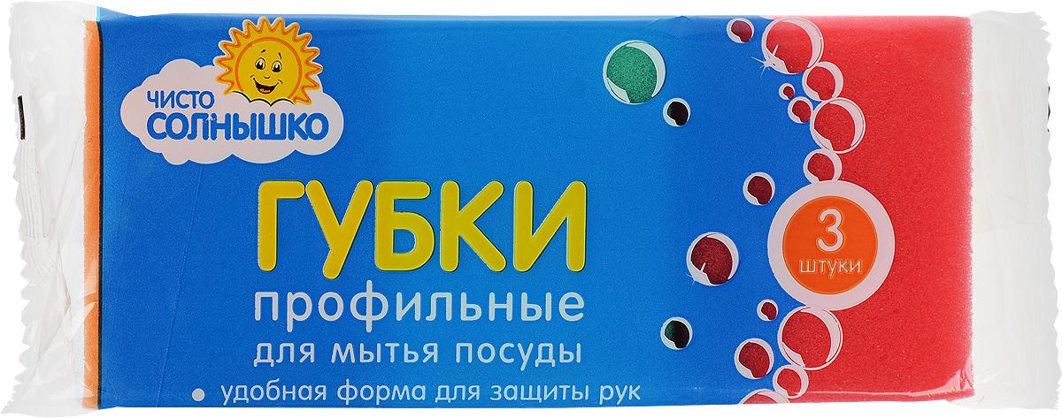 Губка для мытья посуды Чисто Солнышко, профильная, 3 штЧС 2.6Губки Чисто Солнышко предназначены для мытья посуды. Выполнены из поролона и абразивного материала. Мягкий слой используется для деликатной чистки и способствует образованию пены, жесткий - для сильных загрязнений. Губки имеют боковые вырезы для удобства пользования и защиты рук. В комплекте 3 губки разного цвета.
