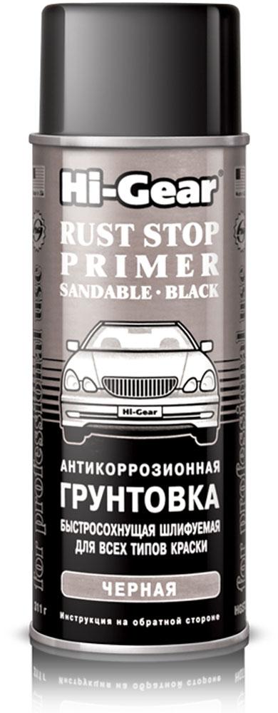 """Грунтовка антикоррозийная автомобильная """"Hi-Gear"""", цвет: черный, 311 г HG 5730"""