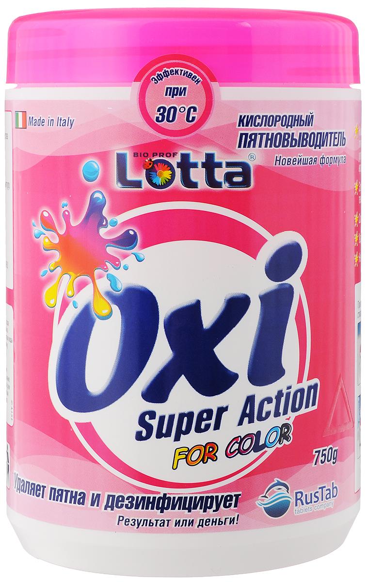 Пятновыводитель для цветного белья Lotta Oxi, кислородный, 750 г16316Кислородный пятновыводитель Lotta Oxi предназначен для цветного белья. Он превосходно удаляет загрязнения даже в холодной воде, благодаря содержанию молекул активного кислорода. Новая формула Super Action удаляет пятна от кофе, чая, жира, вина, уличной грязи, травы, ягод, сока, крови и т.п. Пятновыводитель можно использовать как для ручной стирки, так и для стирки в автоматизированных стиральных машинах. Обладает антибактериальным и дезодорирующим эффектом. Защищает вещи от выцветания. Не содержит хлора. Не использовать для шерсти, шелка, кожи и тонких тканей. Вес: 750 г. Состав: 40% кислородосодержащий пятновыводитель, неионогенные и анионные ПАВ около 5%, ферменты, энзимы, цеолиты, ароматизатор. Товар сертифицирован.