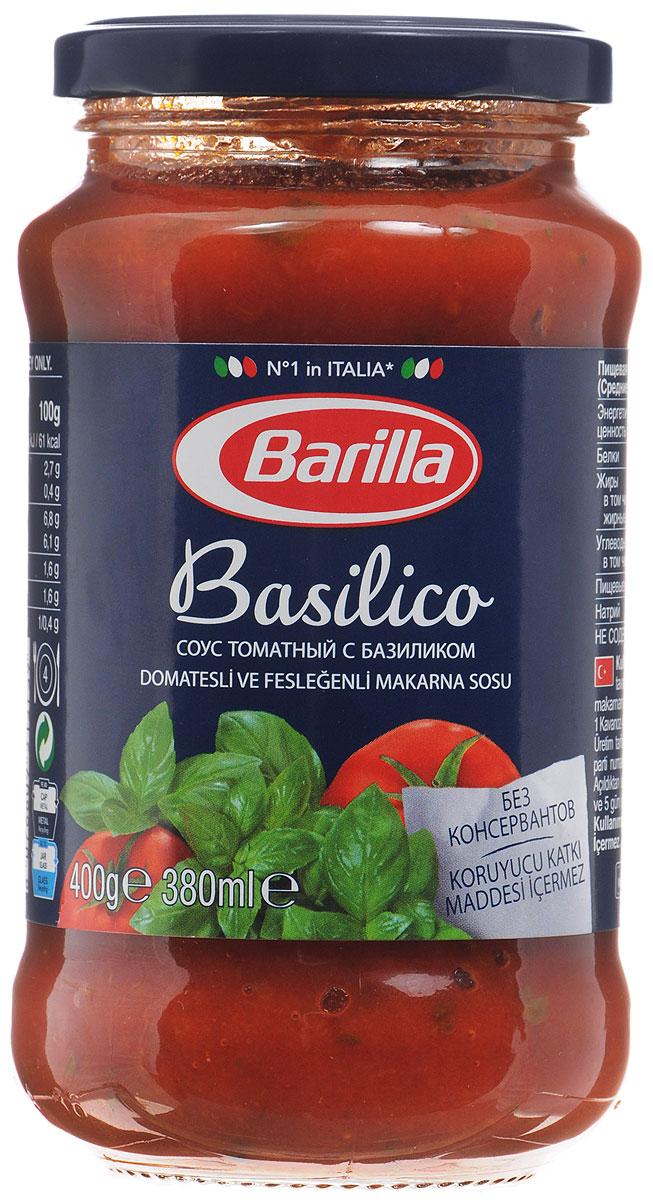 Barilla Sugo Basilico соус базилико, 400 г0120710Сладкие, выращенные под ярким итальянским солнцем помидоры и ароматный базилик - классика итальянской гастрономии. Приготовленный, согласно традиции, без консервантов, этот свежий натуральный соус придаст вашему блюду неповторимый вкус и аромат.Соус Barilla Базилико идеально сочетается с различными форматами пасты. Классическое сочетание - Базилико и Спагетти №5 - основное блюдо итальянской кухни, идеально подойдет для любого случая.