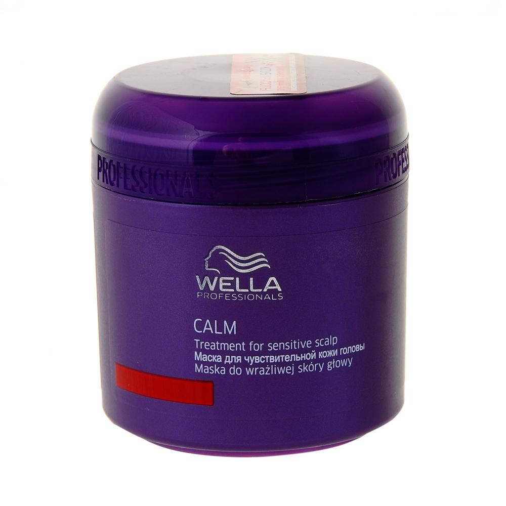 Wella Маска для чувствительной кожи головы Balance Line, 150 мл81235010Эта маска подходит для чувствительной кожи головы, она оказывает ей нежный уход. Средство состоит из уникальных компонентов, оно дарит ощущение легкости и чистоты, поскольку идеально увлажняет волосы, насыщает их натуральными экстрактами, тонизирует, стимулирует процессы регенерации. Экстракт шампанского успокаивает кожу, делает ее здоровой. Маска, предназначенная для чувствительной кожи головы, очищает волосы, устраняет жжение, зуд.