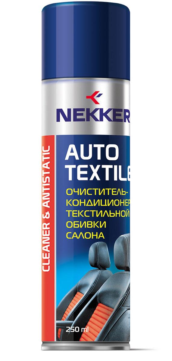 Очиститель обивки салона Nekker, 250 мл66651709Средство для очистки текстильной обивки салона. Подходит для текстильной обивки салона и обшивки сидений, ковриков из натуральных и синтетических тканей. Легко удаляет пыль и въевшуюся грязь, технические масла, пятна различного происхождения. Восстанавливает первоначальный внешний вид текстиля.