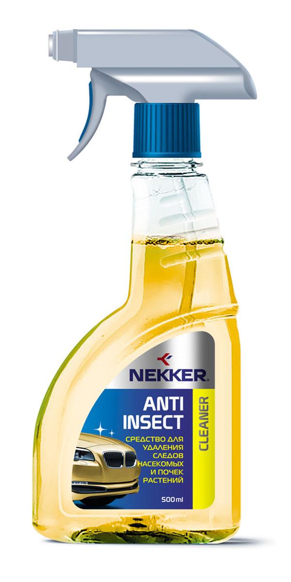 Средство для удаления насекомых Nekker, 500 мл66800800Очищает любые пятна органического происхождения, такие как следы насекомых, почек, смолы растений и т.д., с кузова автомобиля, решетки радиатора, бампера, хромированных деталей. Может быть использовано для удаления пятен на лакокрасочных, стеклянных, зеркальных, хромированных и пластиковых деталей кузова. Нейтрально к лакокрасочным покрытиям, резиновым и пластиковым деталям. Не оставляет разводов после использования.
