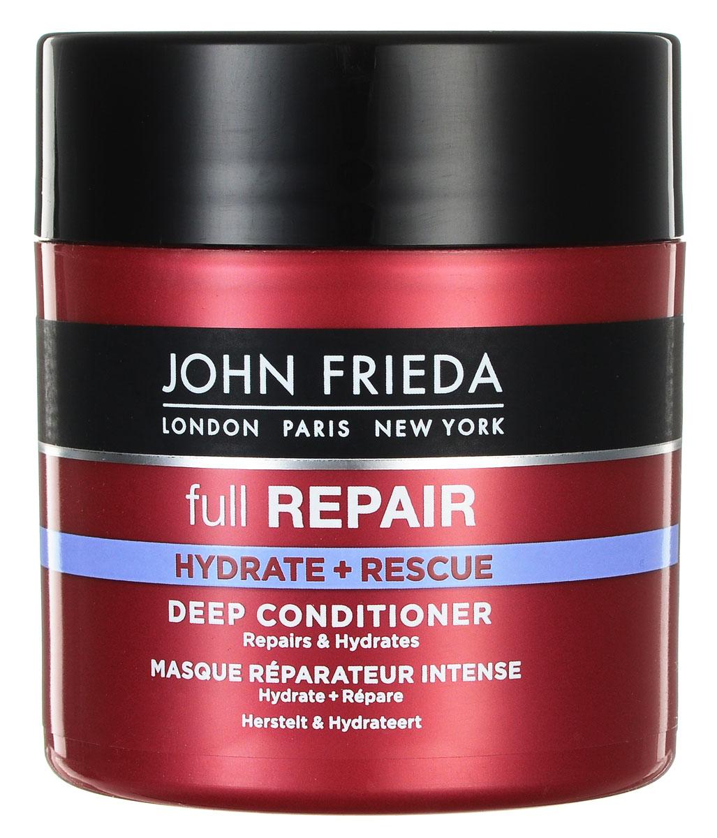 John Frieda Маска для волос Full Repair, восстанавливающая и увлажняющая, 150 млFS-00897Интенсивная восстанавливающая формула маски для волос Full Repair от John Frieda с драгоценным маслом Инка Инчи проникает глубоко в структуру волос б восстанавливает внешний вид и состояние поврежденных волос, предотвращая их ломкость. Товар сертифицирован.
