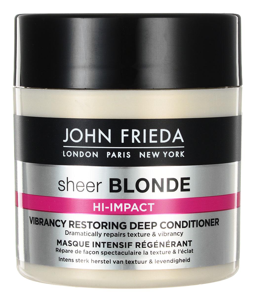 John Frieda Маска для восстановления сильно поврежденных волос Sheer Blonde Hi-Impact, 150 млFS-00103Маска Sheer Blonde Hi-Impact от John Frieda интенсивно восстанавливает поврежденную структуру светлых волос. Это великолепный помощник в уходе засильно ослабленными волосами. Благодаря уникальным компонентам, входящим в состав, она увлажняет кожу головы, питает и восстанавливает повреждённые после окрашивания волосы, придаёт им жизненную силу, предотвращает ломкость. При регулярном использовании локоны становятся более послушными, легче расчёсываются. Подарите своим волосам здоровый и сияющий вид.Товар сертифицирован.