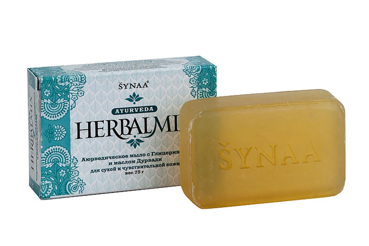 Herbalmix мыло твердое с Глицерином и маслом Дурвади, 75 г