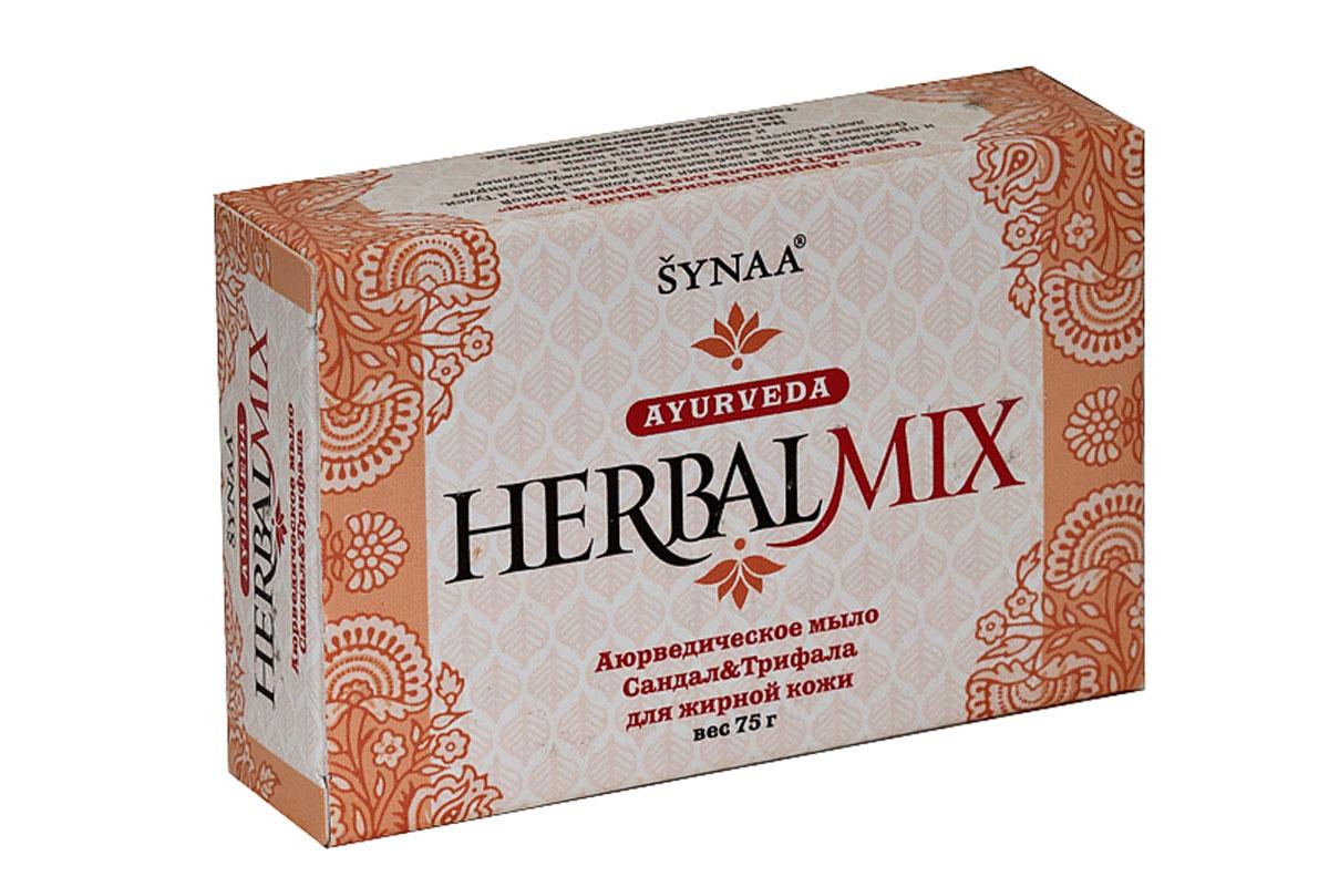 Herbalmix мыло твердое Сандал и Трифала, 75 гFA-8116-1 White/pinkСпособствует глубокому очищению, нормализации работы сальных желез и профилактике акне, способствует осветлению и выравниванию тона кожи. Для склонной к жирности кожи.
