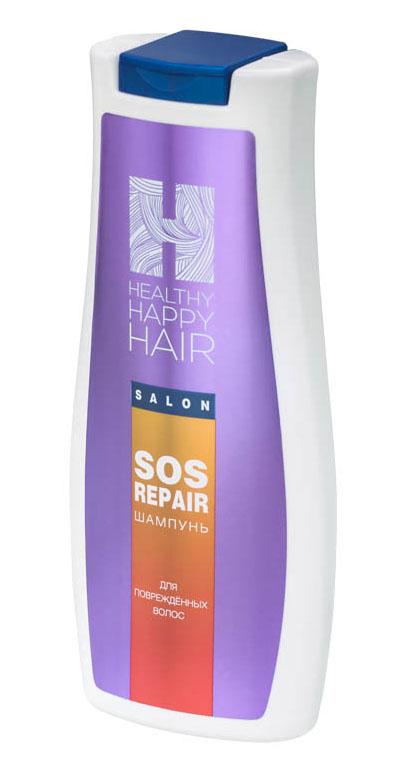 Healthy Happy Hair Шампунь для поврежденных волос SOS repair, 250 гC102-407Мягкий шампунь содержит богатый набор ухаживающих, восстанавливающих компонентов, благотворно влияющих на качество волос уже на этапе очищения. Кондиционирующие добавки предотвращают спутывание и облегчают расчесывание поврежденных, окрашенных волос, придают стержню волоса ухоженный, здоровый вид. Подходит для частого применения. Для всех типов волос. Prodew 500 - комплекс из одиннадцати аминокислот (аналогичный аминокислотному составу клеточно-мембранного комплекса человеческого волоса), увлажняет, укрепляет структуру волос, ремонтирует поверхностные повреждения, препятствует вымыванию пигмента из стержня волоса. KeraDynтмHH – инновационная формула для восстановления внешнего липидного слоя стержня волоса. Улучшает внешний вид поврежденных, окрашенных волос, придает им динамические характеристики здоровых волос.