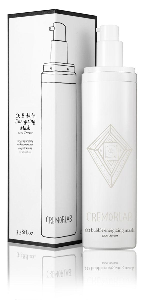 Cremorlab T.E.N. Cremor Средство для снятия макияжа, глубокого очищения, обогащенное кислородом и минералами O2 Bubble Energizing Mask, 100 млFS-00103Средство для снятия макияжа обогащенное кислородом и минералами, – уникальная очищающая маска, которая действует, образуя пену из обогащенной кислородом воды и создавая защитную кислородную пленку на все лицо. Мельчайшие частицы кислорода насыщают кожу жизненной энергией, нормализуют микроциркуляцию, одновременно пузырьки пены образованные средством эффективно очищают поры и убирают остатки макияжа, естественным путем нормализуя процесс обновления клеток кожи. Экстракт ягод Асаи, яблока, зеленого чая и других растений обеспечивают антиоксидантное действие и способствуют выравниванию тона кожи. Обеспечивает 24 часовое пролонгированное увлажнение. Подходит для всех типов и состояний кожи.