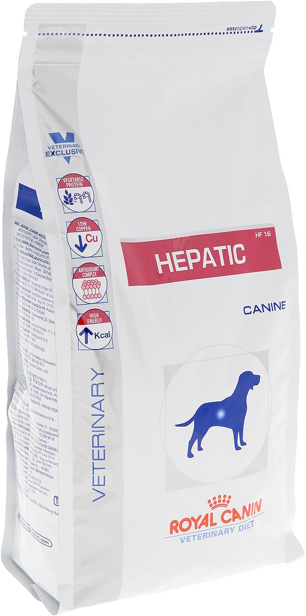 """Корм сухой диетический Royal Canin """"Hepatic HF 16"""" для собак, при заболеваниях печени, 1,5 кг 22283"""