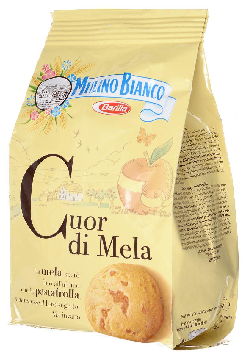 Mulino Bianco Cuor di Mela печенье песочное, 250 г0120710Mulino Bianco Cuor di Mela - удивительно вкусное, натуральное печенье, приготовленное на основе итальянского домашнего рецепта с яблочной начинкой. Отлично подойдет в качестве десерта на каждый день.