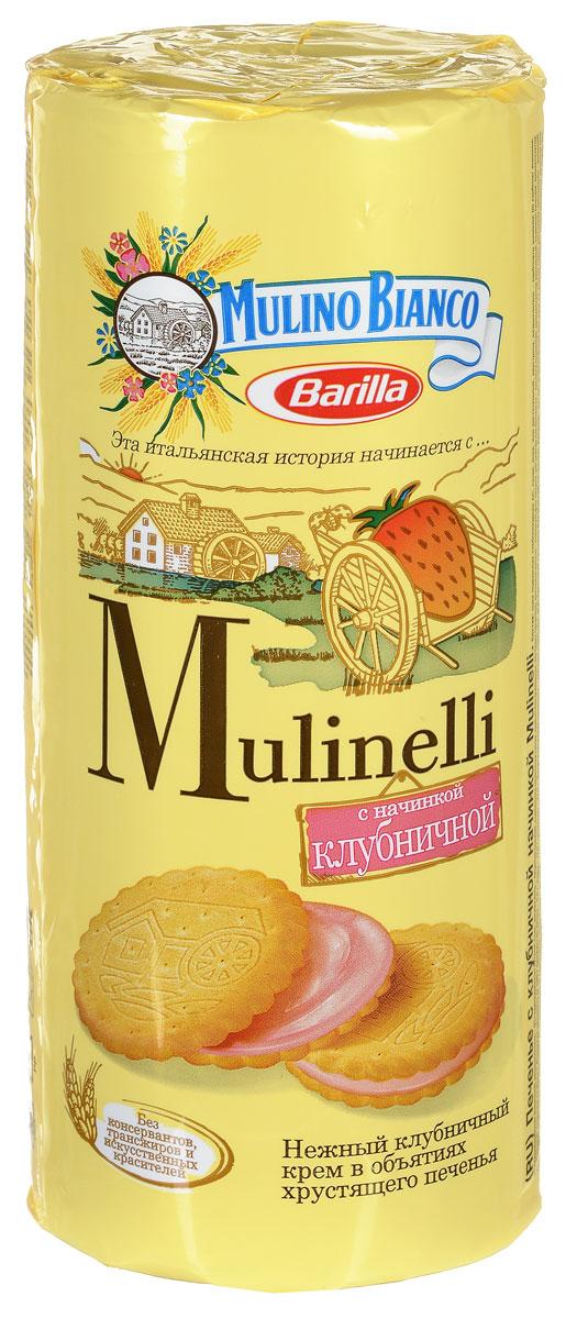 Mulino Bianco Mulinelli печенье с клубникой, 300 г4605829008488Mulino Bianco Mulinelli - хрустящее сэндвичное печенье, приготовленное на основе итальянского домашнего рецепта с кремовой клубничной начинкой. Отлично подойдет в качестве десерта на каждый день.