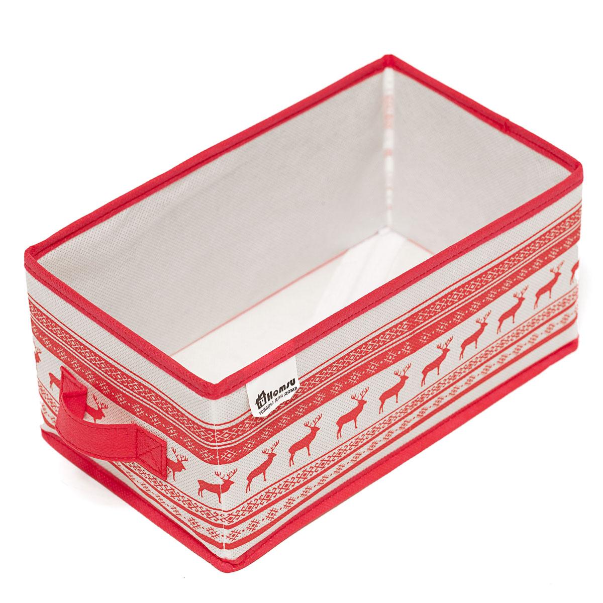 Кофр для хранения Homsu Scandinavia, 28 х 14 х 13 смHOM-124Универсальная коробочка для хранения любых вещей. Оптимальный размер позволяет хранить в ней любые вещи и предметы. Имеет жесткие борта, что является гарантией сохраности вещей. Фактический цвет может отличаться от заявленного.