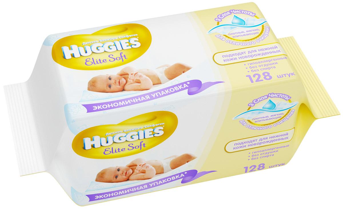 Huggies Влажные салфетки для детей Ultra Elite Soft 128 шт 2398290