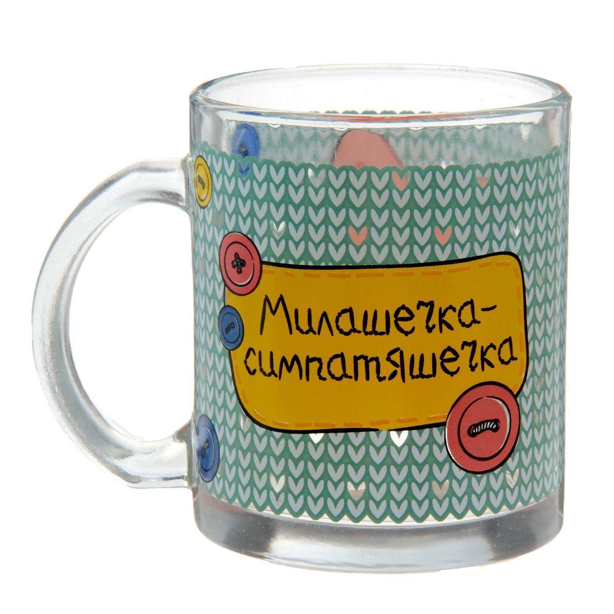 Кружка Милашечка-симпатяшечка, 300 мл1048053
