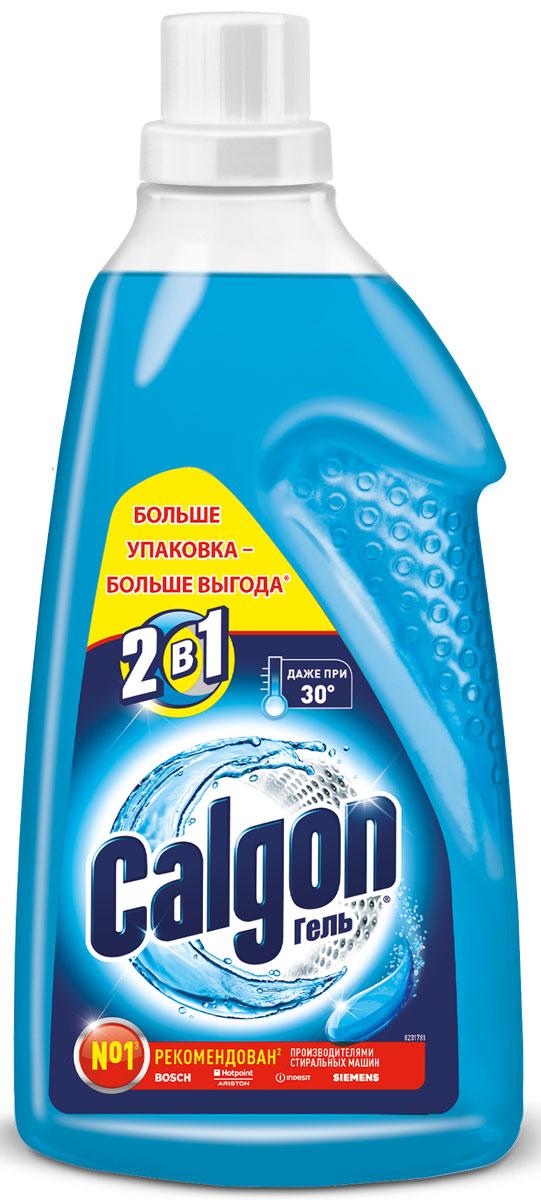 Средство Calgon для смягчения воды и предотвращения образования накипи, 1,5 л9521Новинка. Calgon Гель 2в1 - инновационный формат средства для смягчения воды в стиральной машине. 2в1 - защита от накипи и поддержание чистоты машины. Calgon Гель 2в1 не только препятствует образованию известкового налета на нагревательном элементе, но и не дает грязному мыльному налету оседать на внутренних деталях стиральной машины. Calgon Гель 2в1 - растворяется быстро, действует эффективно!